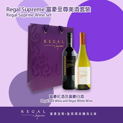 Picture of Regal Supreme Wine set