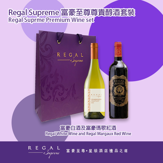 Picture of Regal Supreme Premium Wine set
