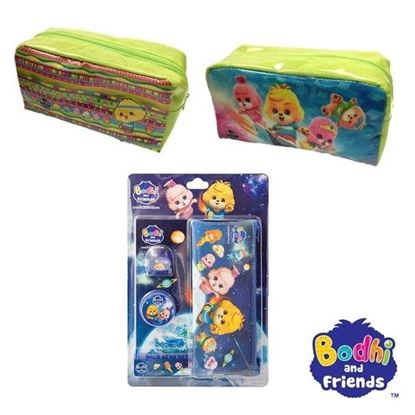 Picture of Bodhi and Friends - Stationery Set & PVC Multi Purpose Bag (Skateboard)