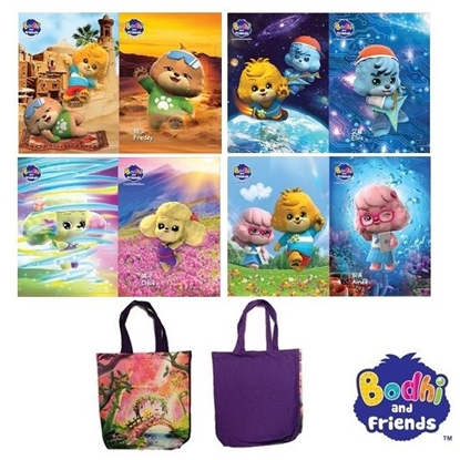 Picture of Bodhi and Friends - Canvas Bag (Sunset) &  A4 Folders (A)