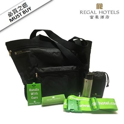 Picture of Regal Travel Set