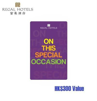 Picture of Regal Gift Card - HK$300