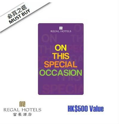 Picture of Regal Gift Card - HK$500