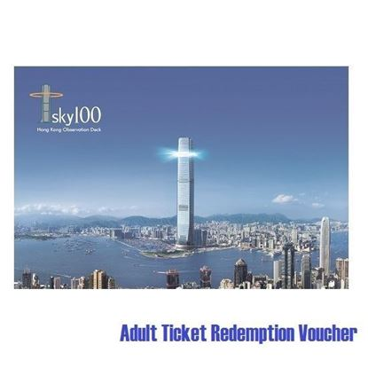 Picture of Sky100 (Adult Ticket Redemption Voucher)