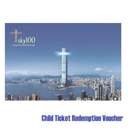 Picture of Sky100 (Child Ticket Redemption Voucher)