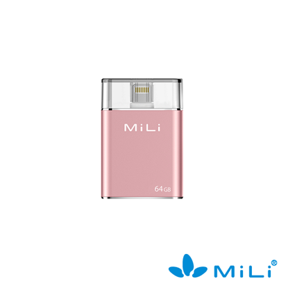 图片 MiLi iData Pro 苹果专用OTG随身碟