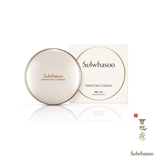 Picture of Sulwhasoo Perfecting Cushion #21 15g + Refill Pack