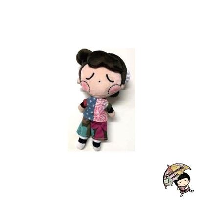 Picture of Chocolate Rain Chefo plush doll