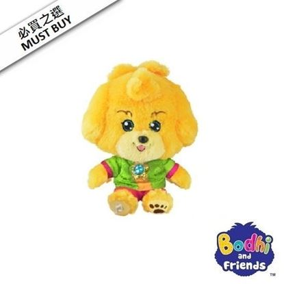 Picture of Bodhi and Friends - Plush Toy 30cm in Chinese Costume