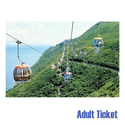 Picture of Ocean Park Hong Kong (Adult Ticket)
