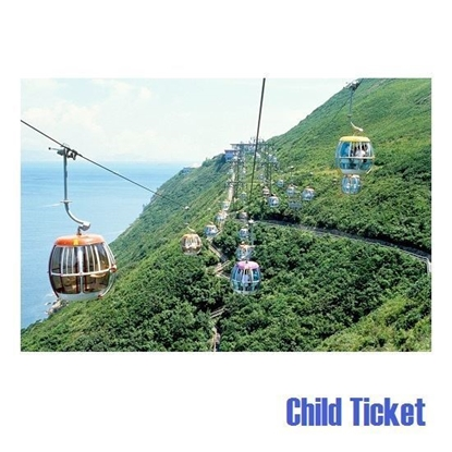 Picture of Ocean Park Hong Kong (Child Ticket)