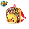 Picture of B.Duck x Bodhi Kids Outdoor Bag with Taction Unit (Yellow)