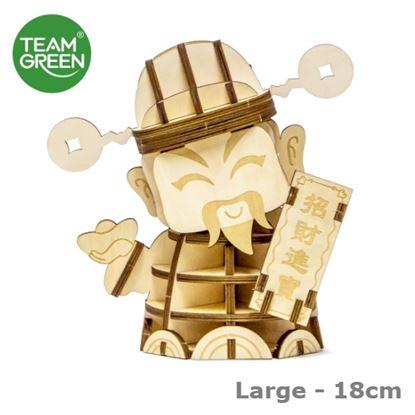 图片 财神 3D 立体木拼图 (大 - 18cm) Team Green® JIGZLE®