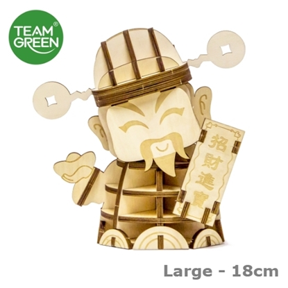 Picture of God of Wealth 3D Plywood Puzzle (Large - 18cm) Team Green® JIGZLE®