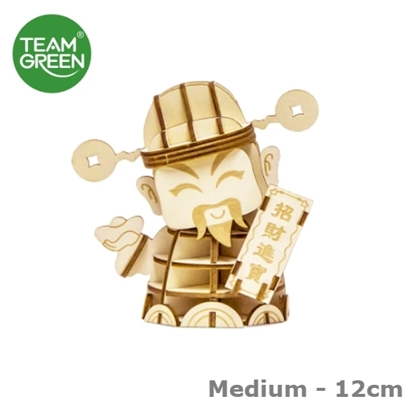 Picture of God of Wealth 3D Plywood Puzzle (Medium - 12cm) Team Green® JIGZLE®