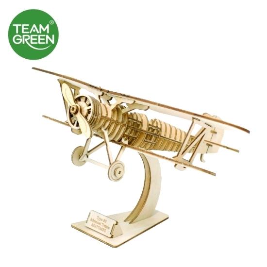 圖片 複葉機 3D 立體木拼圖 - Team Green® JIGZLE®