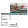 """Picture of Postcard Set  - """"Under the stroke of Water Poon Hong Kong ⋅ Singapore """" (5pcs/ set)"""