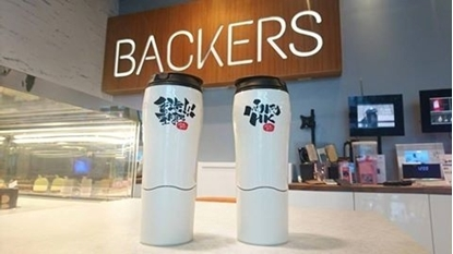 Picture of Mighty Mug - Backers X Kickass HK edition