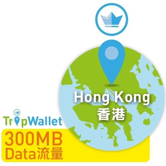 Picture of 300MB Data Pass (for TripWallet Pocket WiFi only)