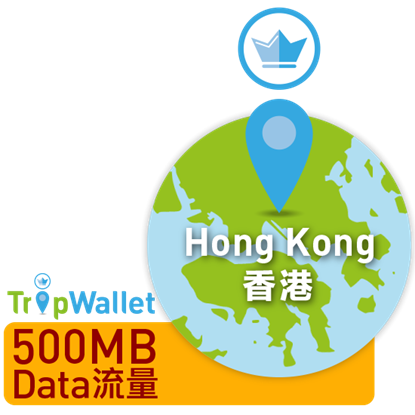 Picture of 500MB Data Pass (for TripWallet Pocket WiFi only)